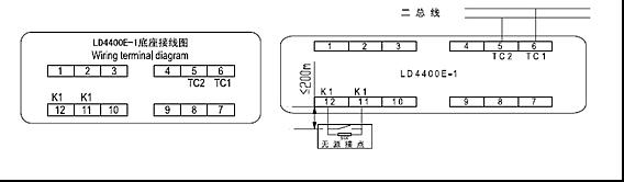 利达消防设备接线图